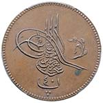 EGITTO Abdul Aziz ...