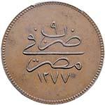 EGITTO Abdul Aziz (1861-1876) 40 Para 1277 ...