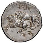 CILICIA Tarso - Mazaios (361-334 a.C.) ...