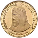 FUJAIRAH Mohamad Hamad ...