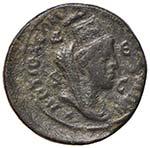 Filippo I (244-249) AE di Zeugma - AE (g ...