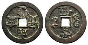 China, Qing dynasty. Wen Zong ...