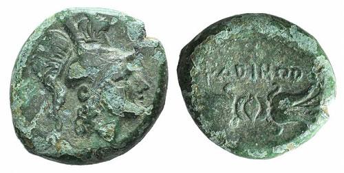 Eastern Italy, Larinum, c. 250-225 ...