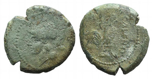 Campania, Cales, c. 265-240 BC. Æ ...