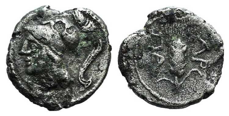 Northern Apulia, Arpi, c. 215-212 ...