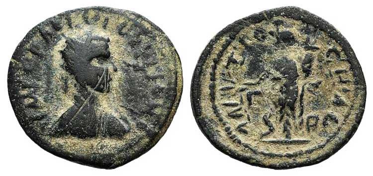 Gallienus (253-268). Pisidia, ...