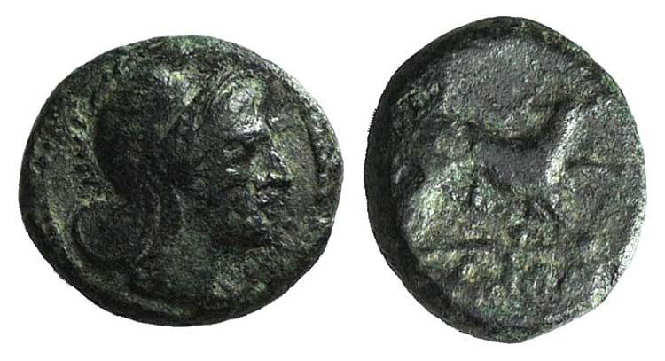 Anonymous, Rome, c. 234-231 BC. Æ ...