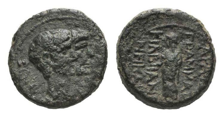 Caius and Lucius (Caesars, 20 ...