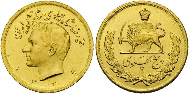 IRAN - Reza Pahlavi (1941-1979) - ...