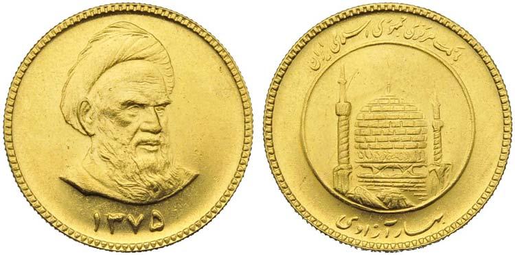 IRAN - Repubblica Islamica (1979) ...