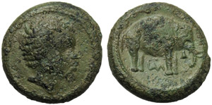 Etruria, Uncertain Mint, Bronze, ...