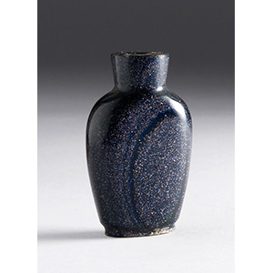 Glass snuff bottle; XX Century; ...