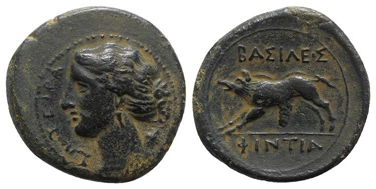 Sicily, Akragas. Phintias (287-279 ...