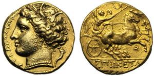 Sicilia, Iceta (287-278), 60 Litre o ...