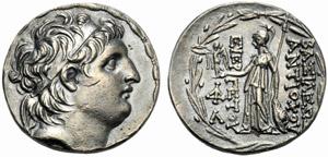 Re Seleucidi di Syria, Antioco VII ...