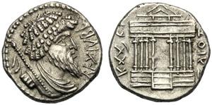 Re della Numidia, Giuba I (60-46), Dracma, ...