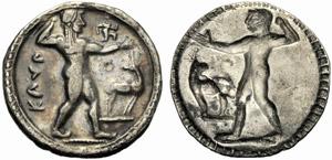 Bruttium, Statere, Caulonia, c. 525-500 ...