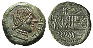 Iberia, Obulco, early 2nd century BC. Æ As ...