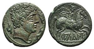 Iberia, Saltuie, late 2nd-early 1st ...