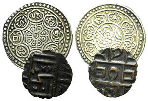 Lot of 2 Modern Islamic coins, to be ...