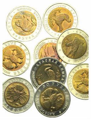 Russia, lot of 9 coins, Commemorative 50 ...
