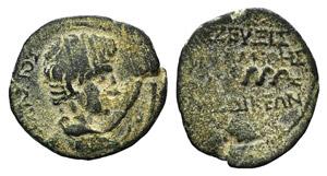 Augustus (27 BC-AD 14). Phrygia, Laodicea ad ...