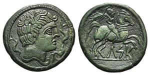 Iberia, Kelse, c. 143-100 BC. Æ As (31mm, ...