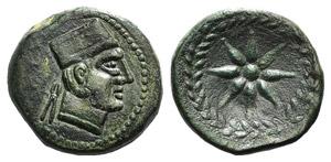 Iberia, Malaka, early 1st century BC. Æ ...