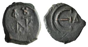 Justin II (565-578). Æ 5 Nummi (14mm, ...