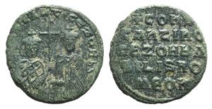 Basil I and Constantine (867-886). Æ 40 ...
