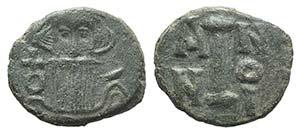 Constans II (641-668). Æ 10 Nummi (16mm, ...