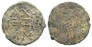Byzantine Pb Seal, c. 4th century AD (31mm, ...
