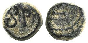 Visigoths, Spain. Uncertain king, after 610. ...