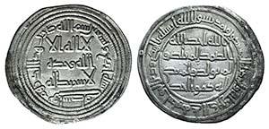 Islamic, Umayyad. al-Walid I ibn Abd ...