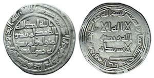 Islamic, Umayyad. Sulaiman ibn Abd al-Malik ...