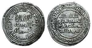 Islamic, Umayyad Caliphate, Hisham ibn Abd ...