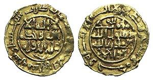 Islamic, Saffarids (Pre-Seljuq). Khalaf ibn ...