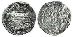 Islamic, al-Andalus (Spain). Umayyads, Abd ...