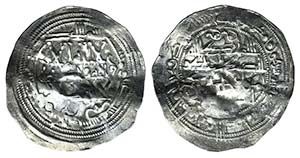 Islamic, al-Andalus (Spain). Muhammad I ibn ...