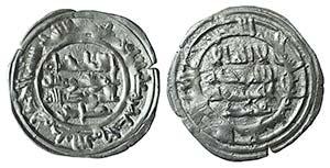Islamic, al-Andalus (Spain). Hisham II (AH ...