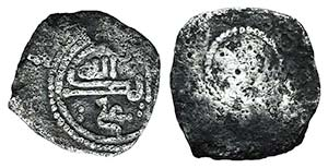 Islamic, al-Andalus (Spain). Almoravids ...