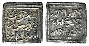 Islamic, al-Andalus (Spain). Almohads ...