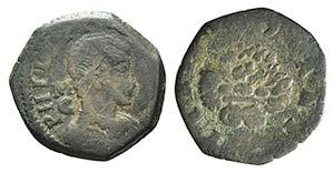Italy, Napoli. Filippo IV (1621-1665). Æ 3 ...