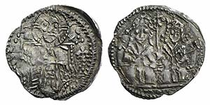 Serbia. Stefan Uroš IV Dušan (1345-1355). ...