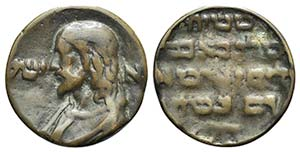 Israel, 19th century, Cast Æ Pilgrim Medal ...