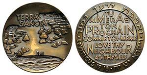 Israel, Holy Land, Terra Sancta Æ Medal ...