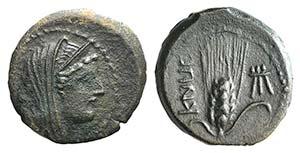 Campania, Capua, c. 216-211 BC. Æ (16mm, ...