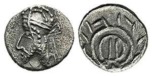 Kings of Persis. Uncertain king, 1st century ...