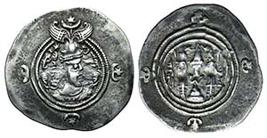 Sasanian Kings of Persia. Hormazd IV ...
