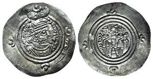 Sasanian Kings of Persia, Khusrau II ...